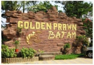 http://2.bp.blogspot.com/-4QXXP1DD1uo/UZdgk9xJaWI/AAAAAAAAAHE/T_sziuFwX_0/s1600/3883636-Golden_Prawn_933_Seafood_Restaurant_Part_1_Pulau_Batam.jpg